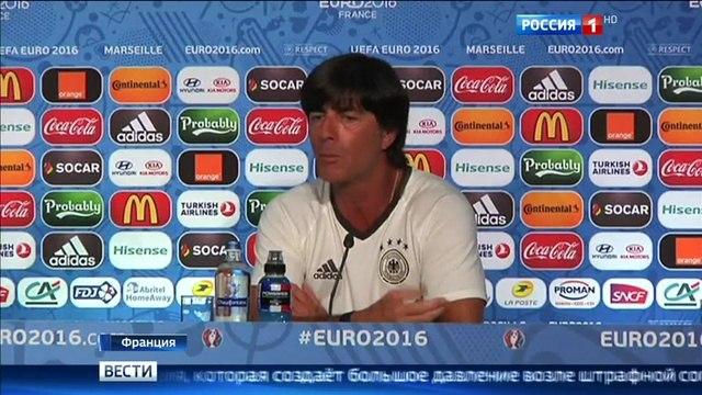 Футбол. Евро-2016. Определяется второй финалист Евро-2016. Сюжет программы