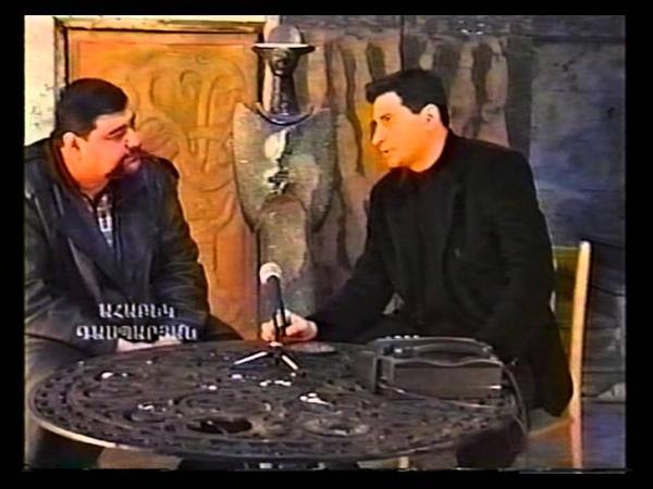 ՈԶՆԻՆԵՐ 2000 ԱՀԱԲԵԿԸ ԵՎ ՊԱՏՄԻՉ ԵՂԻՇԵՆ