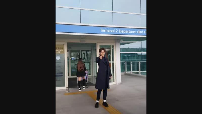 20181106 LeeJoonGi Korea 🛫 HK Departure bello jg