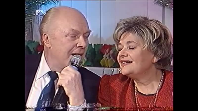 Ночной разговор Владимир Трошин и Нина Дорда 1996 М Фрадкин В Лазарев