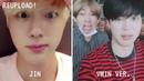 BTS Imitating Each Other hohhueheu