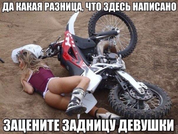 Юмор + Эротика 8 )))