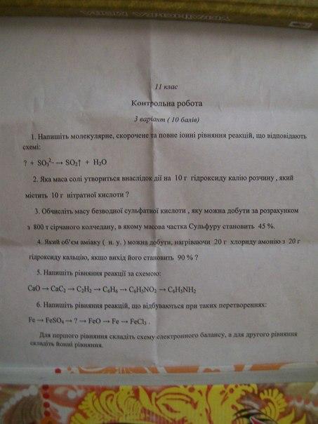 Запрос егэ химия 2014 химия 28 мая