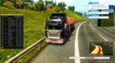 Euro Truck Simulator 2 Multiplayer мини конвой 4