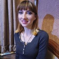 Kristina Jasmin