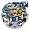 """Армия обороны Израиля (צה""""ל)"""