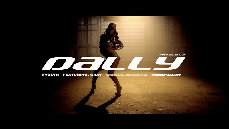 [TEASER] Hyorin - Dally (feat. Gray ) Prod. by Gray