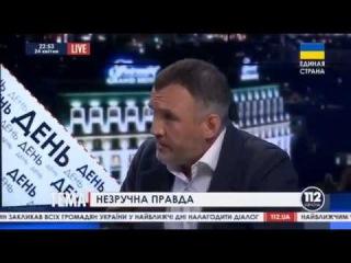 Впервые : правда о ситуации в Украине на украинском ТВ. Не верим своим глазам !