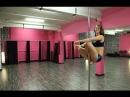 Pole dance уроки Remi Sit