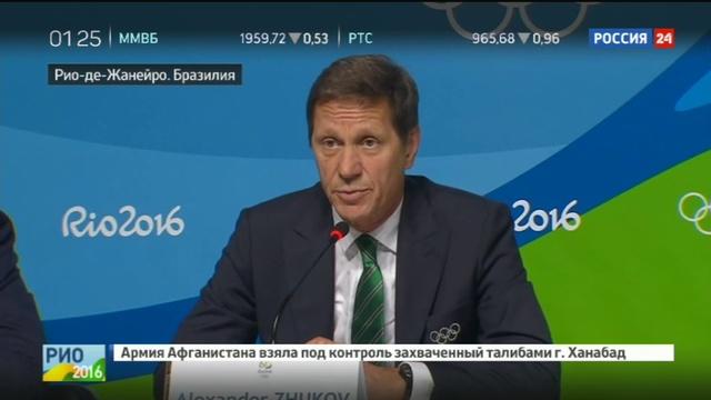 Новости на Россия 24 • Медальные итоги Рио: Россия - на четвертом месте