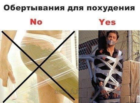 https://pp.vk.me/c616922/v616922211/1ccb3/Ygs_uVU4dQw.jpg