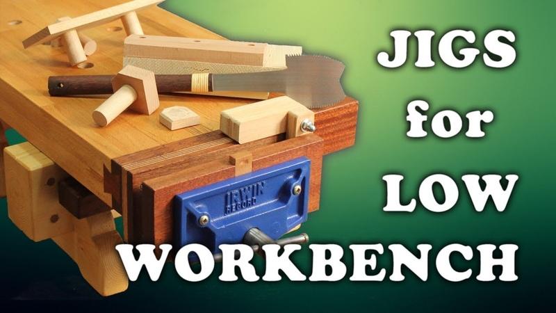Low Workbench Updates. Vise, Bench Hook, Planing Stop, Racking Stop [3/4]