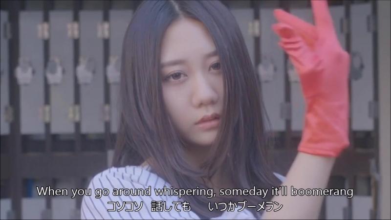 SKE48 Team KII Dareka no Mimi