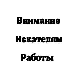 Работа кредитным брокером в москве