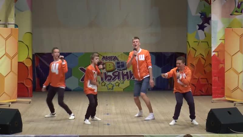 Визитка - Щекотка - 2 четвертьфинал 6 сезона