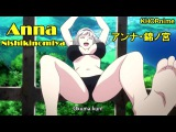 BEST UNCENSORED ANNA MOMENTS FROM SHIMONETA Part 2   Funny Anime Moments   アンナ・錦ノ宮