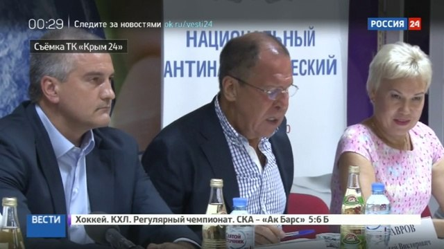 Новости на Россия 24 • Лавров: Россия осудит в ООН отстранение своих спортсменов от Паралимпиады