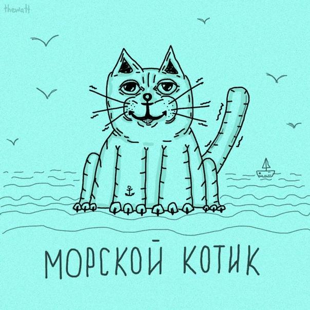 -эй, хозяин, хозяин, погодь, ты чего- встревоженно бормотал кот в сапогах из мешка.- я не понял, что за шутки ты это прекращай, слышишь! куда ты меня тащишь -к реке,- коротко ответил маркиз