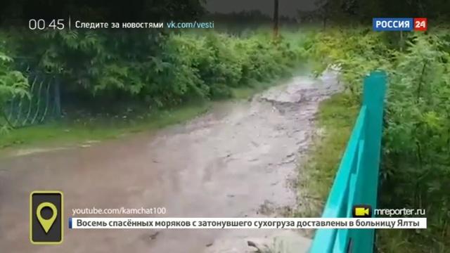 Новости на Россия 24 • На Камчатке мощный грязевой поток заблокировал дачников