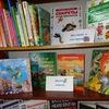 Biblioteka G-Ekaterinburg