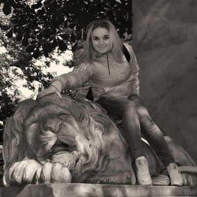 Marina Gordienko, 17 сентября , Киев, id33184353