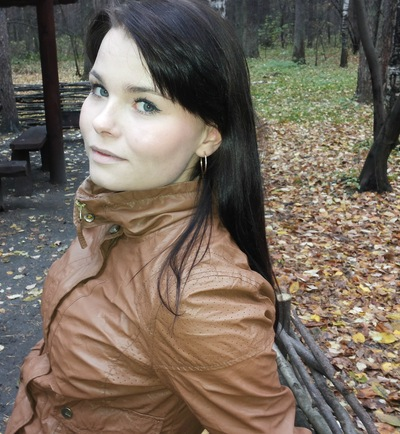 Елена Топникова, 12 июня 1992, Екатеринбург, id26305731