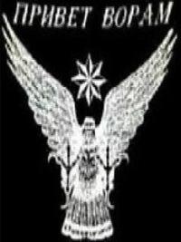 Icki-Qumar Siqaret-Sevgi, 26 февраля 1994, Волгоград, id213783425