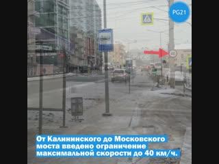 Видеоитоги 21 декабря: открыли автомобильную ледовую переправу , в Цивильском районе сбили 38-летнего мужчину., и другое