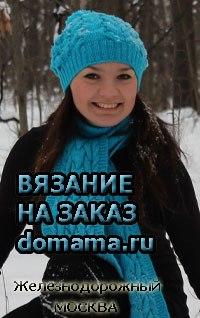 df26d52526d8f Вязание и Авторские мастер классы   ВКонтакте