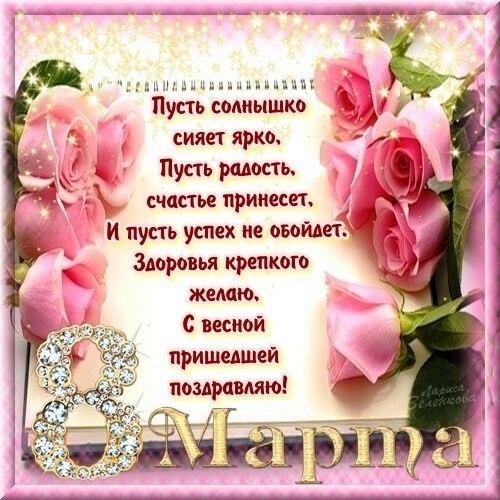 Фото №355368646 со страницы Любахи Семчук