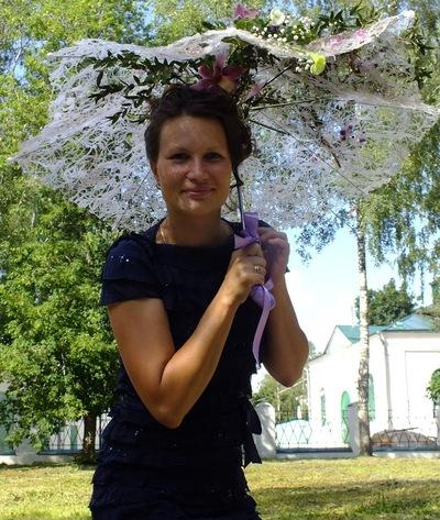 Евгения Худякова