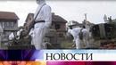 20 лет назад страны НАТО начали военную агрессию против Сербии.