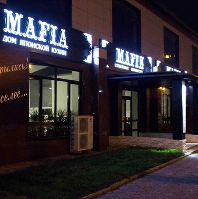 Mafia Grozny, 26 февраля , Грозный, id190803709