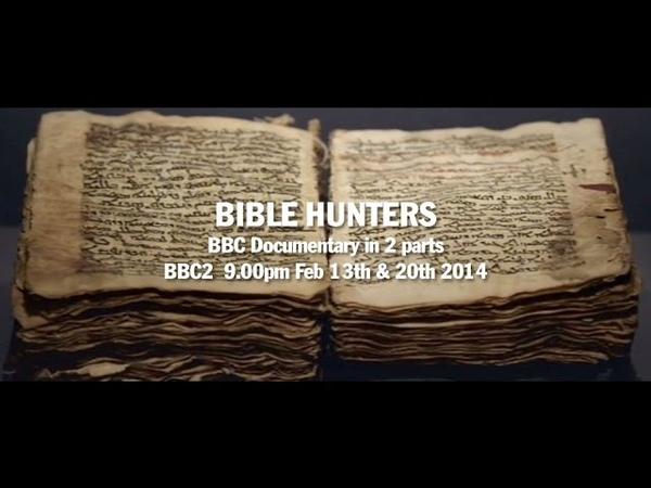 BBC: В поисках библейской истины (2014) / 1 серия