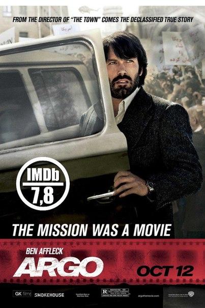 Фильм входит в десятку лучших триллеров и боевиков за последние несколько лет.