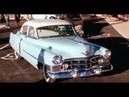 Короли автосвалки - Cadillac Series 61 Sedan 1950