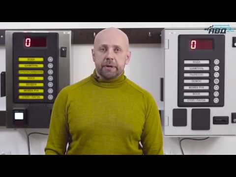 АВД Технологии Онлайн касса в мойках самообслуживания