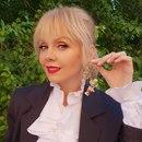 Валерия Перфилова фото #37