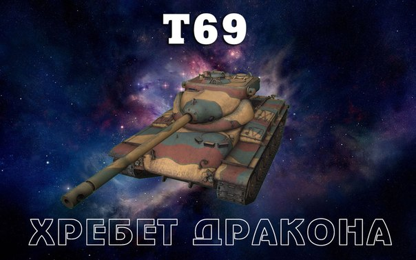Гайд для world of tanks от амвея