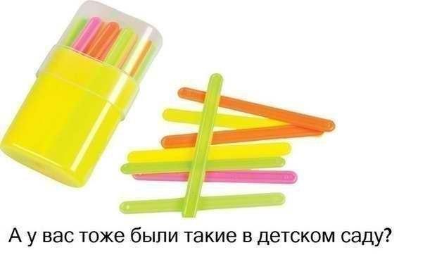 http://cs424321.vk.me/v424321014/6614/d2xBPs2gHk0.jpg