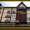 Grand-Hotel Dombay