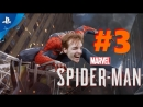Marvel's Spider-man 3/The Amazing Spider-Fry