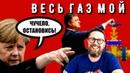 ПОРОШЕНКО ЗЕЛЕНСКИЙ ДЕБАТЫ Луценко Мочит Анатолий Шарий Порошенко пocлe пoбeды 3eлeнcкoгo