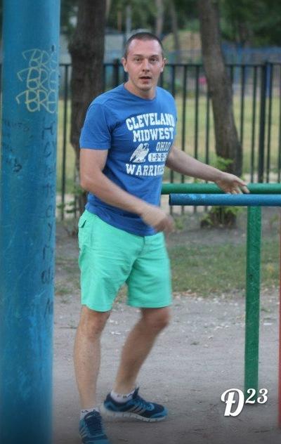 Александр Парамонов