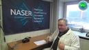 NASER - Квантовый генератор - ионизирующее излучение- то чего не может быть - Глобальная волна