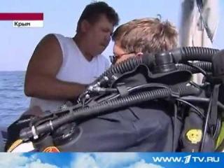 Находки на дне Черного моря.Sensation! The finds at the bottom of the Black Sea.