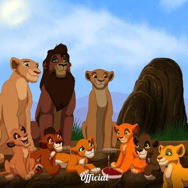 кову из короля льва