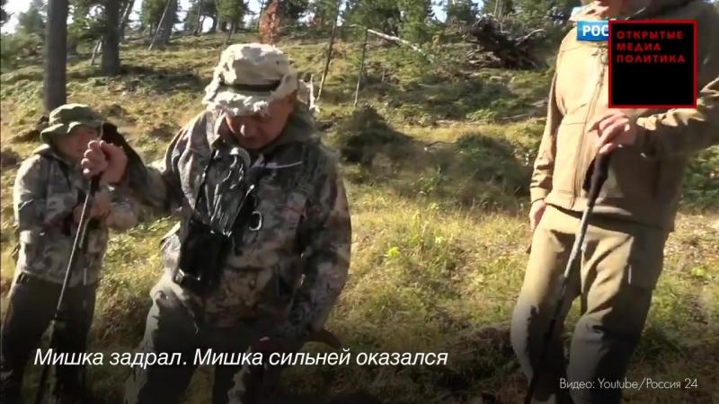 Даже самые пугливые животные в мире не боятся Путина и вплотную к нему прибегают признают