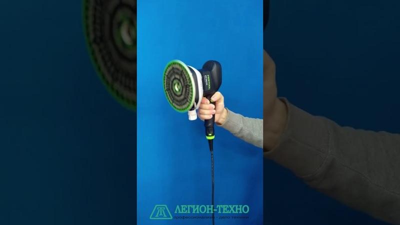 Эксцентриковая шлифовальная машинка Festool ETS 150/5 EQ