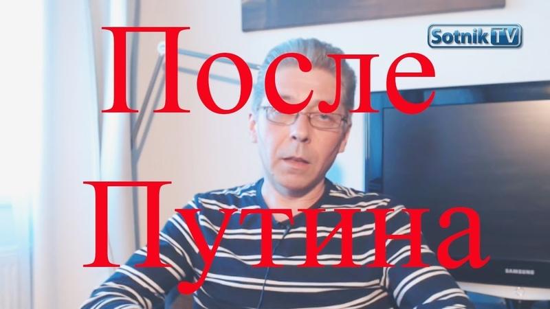 Как ушёл и снова пришёл СССР